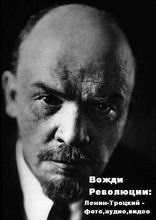Cd и в сталин плакаты времен сталина